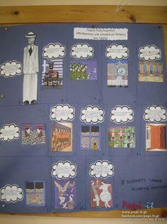 Πολυτεχνείο με πίνακες του Γαϊτη - Δημιουργία Βιβλίου Too Cool For School, Back To School, November, Education, Cool Stuff, Holiday Decor, Art, November Born, Art Background