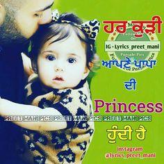 36 Best mere hero mele papa images in 2018   Potato, Punjabi quotes