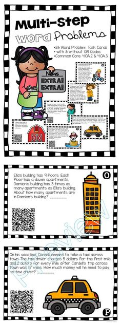26 Multi-Step Word Problems--with & without QR codes$ Common Core 4.OA.2 & 4.OA.3