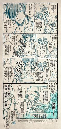 とうろぐ-刀剣乱舞漫画ログ - 貞ちゃん実装!おめでとう光忠!