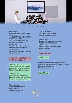 Bts Wings Lyrics, Disney Fun Facts, Bts Lyrics Quotes, Korean Words, Bts Korea, Bts Video, Music Lyrics, Bts Jimin, Kpop