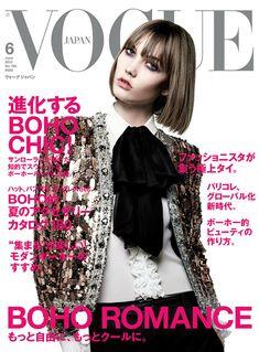 Karlie Kloss para Vogue Japan, Junio 2013