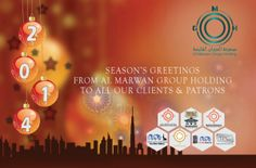 Happy New Year 2014 from Al Marwan Group Holding Al Division