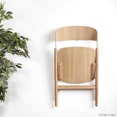 Wooden Folding Chair  #cnc #chairs http://cnc.gallery/