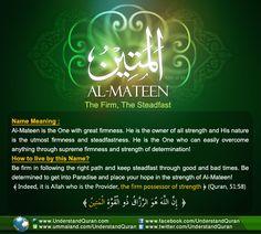 Name 54, Al-Mateen