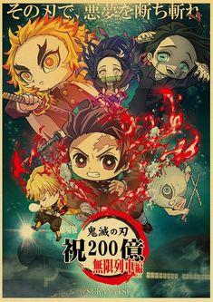 Japanese Comic Movie Demon Slayer Mugen Train Anime Poster Kimetsu no Yaiba : Mugen Ressha-hen Art Painting Wall Stickers - 30X21cm-13 / Q038