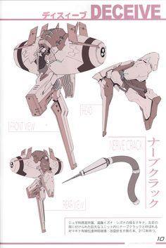 Linebarrels Mechanics design,连载武装机甲漫画的月刊附..._微信网页版