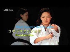 宇佐美里香のベスト空手 BEST KARATE of RIKA USAMI  World Champions Kata and its foundation - basics & mind