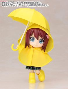 Cu-poche Extra Rainy Day Set (Yellow) (PVC Figure) Other picture2