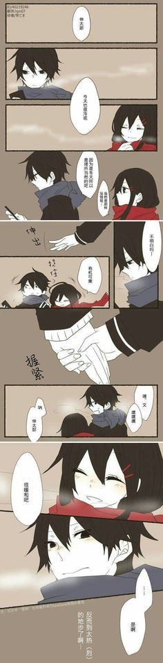 Shintaro y ayano | Kagerou project