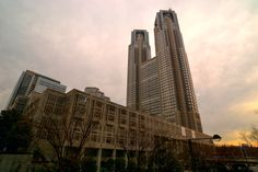 Tokyo Metropolitan Government (東京都庁) last week...  Designed by Kenzo Tange (丹下健三) !!