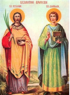 St. Cosmas and St. Damian, the patron saints of medicine and chemistry