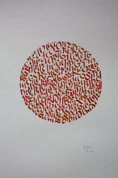 Calligraphy on paper. 50 x 65 cm. Christophe Badani. 09/2013