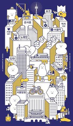 A landscape of Seoul Line Illustration, Graphic Design Illustration, Digital Illustration, Graphic Design Posters, Graphic Design Inspiration, Sticky Monster, Illustrations And Posters, Design Reference, Design Art