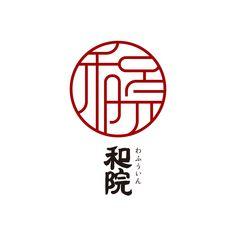 logo japanese style font typo graphic design-QingBrandStudio                                                                                                                                                                                 More