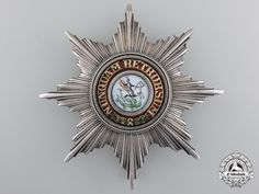 A Hanoverian Order of St. George Breast Star c.1860   eMedals