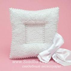 Подушечки для колец на свадьбу ручной работы | Купить оригинальные свадебные подушки для обручальных колец