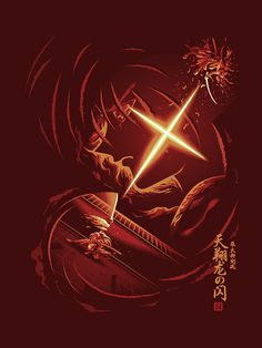 Flash of the Heavenly Dragon Prints & shirts available at Redbubble. Dedicated to Rurouni Kenshin, this piece captures the climatic scene where Kenshin finally unleashes his ultimate move called the Amakakeru Ryū no Hirameki (Literal translation:...