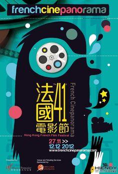 Hong Kong French Film Festival #art #design