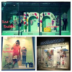 Mothercare window display decoration.  Coollook agency Moscow. www.coollook.su #mothercare #window #summer