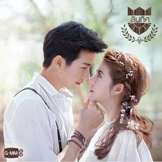 Dizi: U Prince Series: The Handsome Cowboy