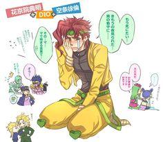 I really wish i could read Japanese. Jojo's Bizarre Adventure, Jojo Stardust Crusaders, Joseph Joestar, Jojo Anime, Jotaro Kujo, Jojo Memes, Face Expressions, Jojo Bizarre, Bizarre Art