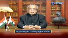 President Pranab Mukherjee's Address On The Eve Of The Republic Day - Ex...