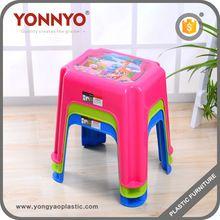Populares niños sala de niños muebles de cartón de plástico taburete