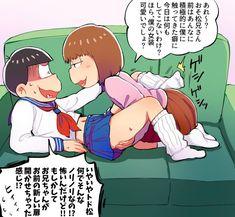 La tercera parte de imágenes locas de Osomatsu-san, las imágenes no m… #diversos # Diversos # amreading # books # wattpad