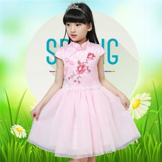 Children's dress girls cheongsam dress summer short-sleeved new summer children's spring dress princess dresses #Affiliate