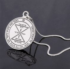 Kabbalah Genuine King Solomon  Matching Seal 925 by Bluenoemi, $89.00. Love this!!! <3