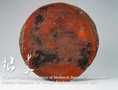 Negoro: The Efflorescence of Medieval Japanese Lacquerware Large Tray