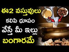 5 Miraculous Benefits Of Camphor (Kapur) You Must Know Vedic Mantras, Hindu Mantras, God Is Good Quotes, Hindu Vedas, Telugu Inspirational Quotes, Ayurveda Books, Hindu Rituals, Lord Shiva Family, Sanskrit Mantra