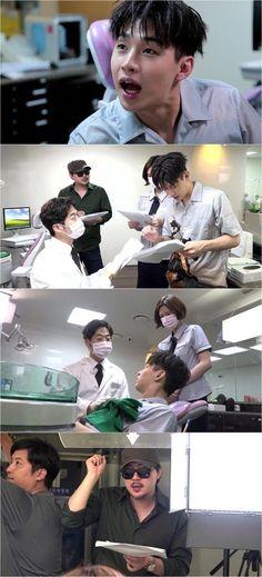 Henry's still cuts for 'Dental Story - Weird Man' revealed Yoongi Bts, Be Still, Dental, Weird, Entertainment, News, Teeth, Dentist Clinic, Tooth