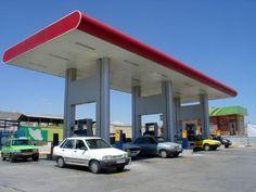 مزایده 51جایگاه سوخت در 15 استان با شرایط جدید 13 دیماه انجام می شود  http://www.hezarehinfo.net/news-details/861