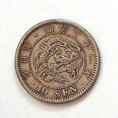 Japanese Silver Dragon Coin 1898 Meiji Era by SterlingDelights, $25.00