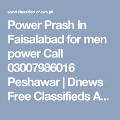 Power Prash In Faisalabad for men power Call 03007986016 Peshawar | Dnews Free Classifieds Ads in Pakistan, UAE, Dubai, Saudi Arabia, India