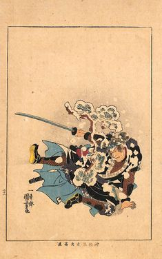 Artist: Utagawa Kuniyoshi Date: Taisho era, 9th year (1920) Title of Book: Seichu Gishiden (Stories of the true loyalty of the faithful samurai) Condition: Very good condition with some typical age toning Size: 9.5″ height x 6″ width Description: 100% genuine & authentic ukiyo-e Japanese Woodblock Print from the Taisho Period, 1920. Very good color and impression. A wonderful print of a ronin samurai by the famous artist Utagawa Kuniyoshi, No. 21 of 50. Bonus: Receive for free