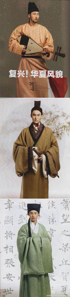 Traditional Chinese men's dress from three different dynasties: the Tang, the…