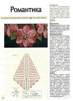 Gallery.ru / Фото #29 - Салфетки с цветными элементами - Alleta
