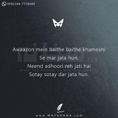 Alive Quotes, Shyari Quotes, Sufi Quotes, Lyric Quotes, True Quotes, Teenage Love Quotes, First Love Quotes, Love Quotes Poetry, Mixed Feelings Quotes
