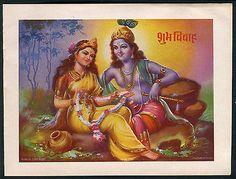 India vintage Hindu God Radha & Krishna stationery 7