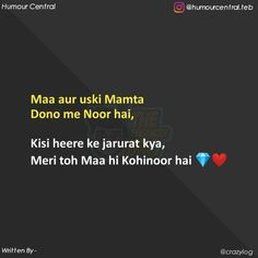 Best Dad Quotes, Love Parents Quotes, Mom And Dad Quotes, Daughter Love Quotes, Muslim Love Quotes, Best Friendship Quotes, Feeling Broken Quotes, True Feelings Quotes, Reality Quotes