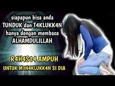 Doa Islam, Secret Code, Mystic Messenger, Alhamdulillah, Islamic Quotes, Dan, Mantra, Youtube, Tips