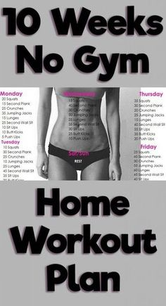 10 Week No-Gym Home Workout Plan #workout #home #nogym