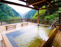 温泉|杖立温泉 杖立観光ホテルひぜんや公式サイト