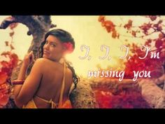 Edward Maya & Mia Martina - Missing you (Musical Artist)