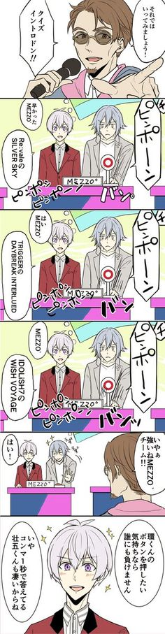 きを@環壮オンリ[A45] (@ukio_san2) さんの漫画 | 50作目 | ツイコミ(仮)