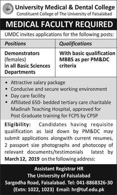 201 Best Latest Jobs in Pakistan Post by allpaperjob com 1