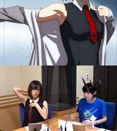 Chica Anime Manga, Anime Art, Anime Girl Drawings, Anime Meme, Demon Slayer, Fate Stay Night, Best Funny Pictures, Asian Woman, Otaku